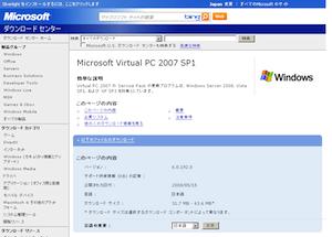 windows xp ie9 ダウンロード