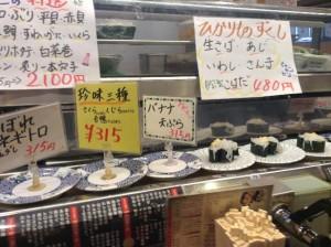 そこには「バナナの天ぷら デザートに♡ 315円」の札が!