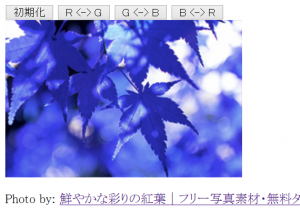 blue-leaves