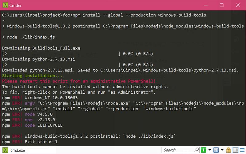 npm install global windows-build-tools