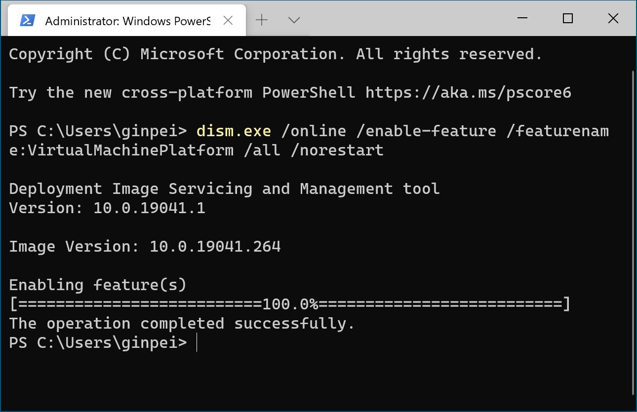 Windows Terminalで開いたPower Shellからっ更新作業を行う様子